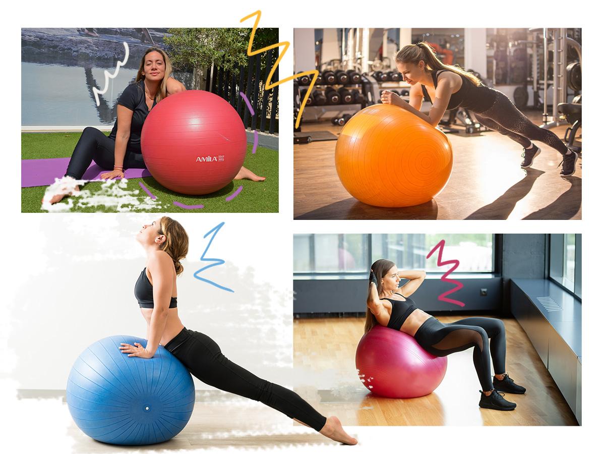 Ας γυμναστούμε μαζί! Ασκήσεις για όλο το σώμα με μία μπάλα Pilates
