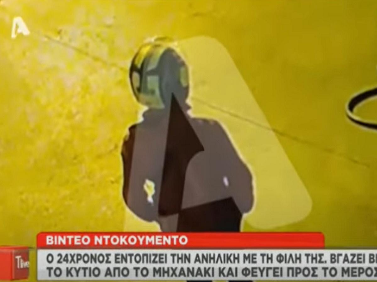 24χρονος κατηγορείται ότι βίασε 16χρονη – Βίντεο ντοκουμέντο στο Τ-LIVE, την ώρα που την προσεγγίζει