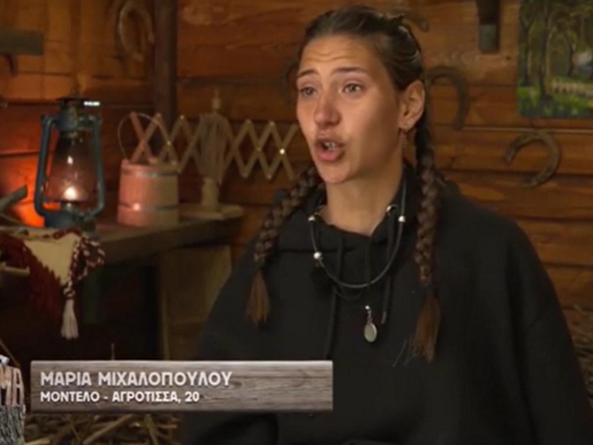 H Φάρμα: Ξέσπασε η Μαρία Μιχαλοπούλου για τον Στράτο Τζώρτζογλου
