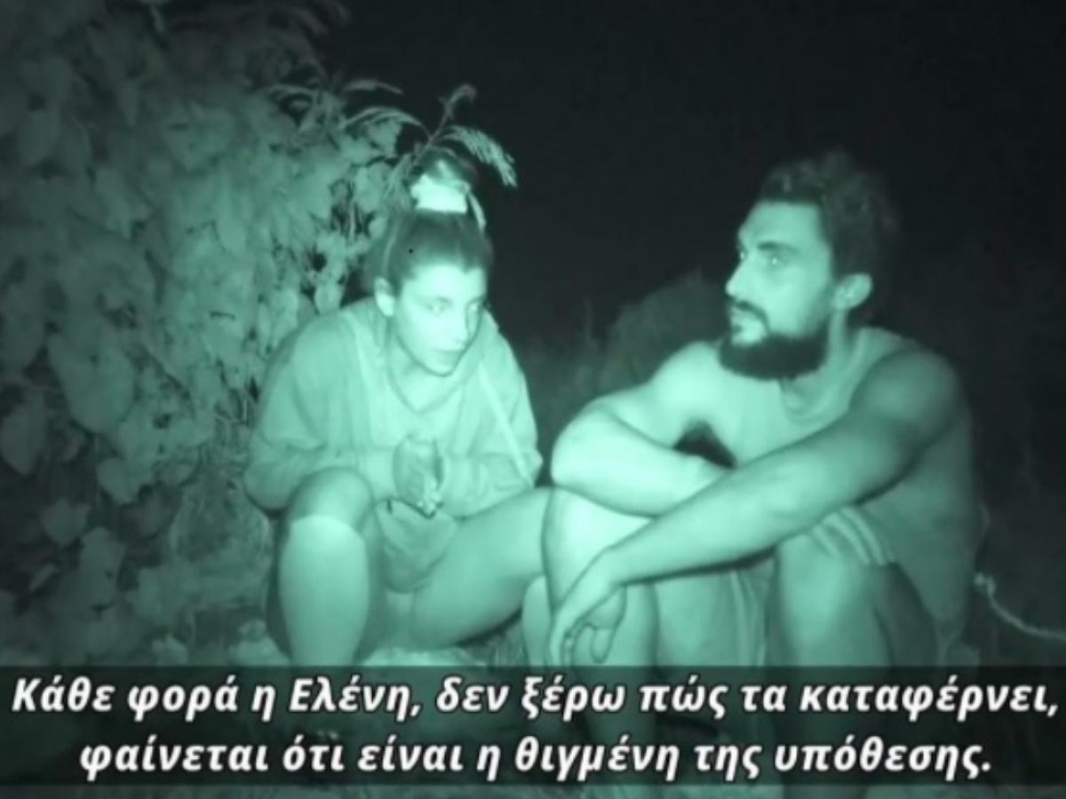 "Survivor: Σάκης Κατσούλης και Μαριαλένα Ρουμελιώτη ""έσταξαν φαρμάκι"" για την Ελένη Χαμπέρη"
