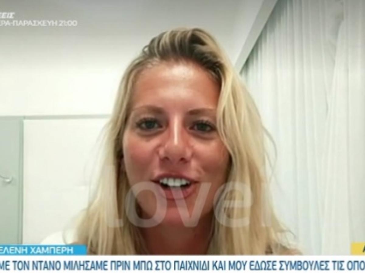 """Ελένη Χαμπέρη: """"Φοβήθηκα μήπως ο σύντροφός μου παρεξηγήσει τη σχέση μου με τον Γιώργο Κόρομι"""""""