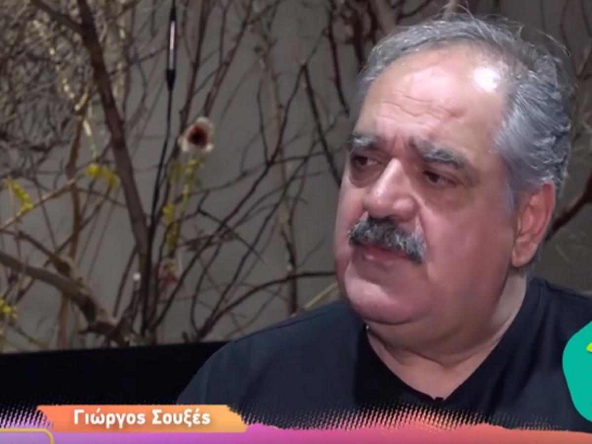 """Γιώργος Σουξές: """"Γυρνάω σπίτι και δεν υπάρχει κανείς να μου πει """"γύρισες αγάπη μου;"""""""