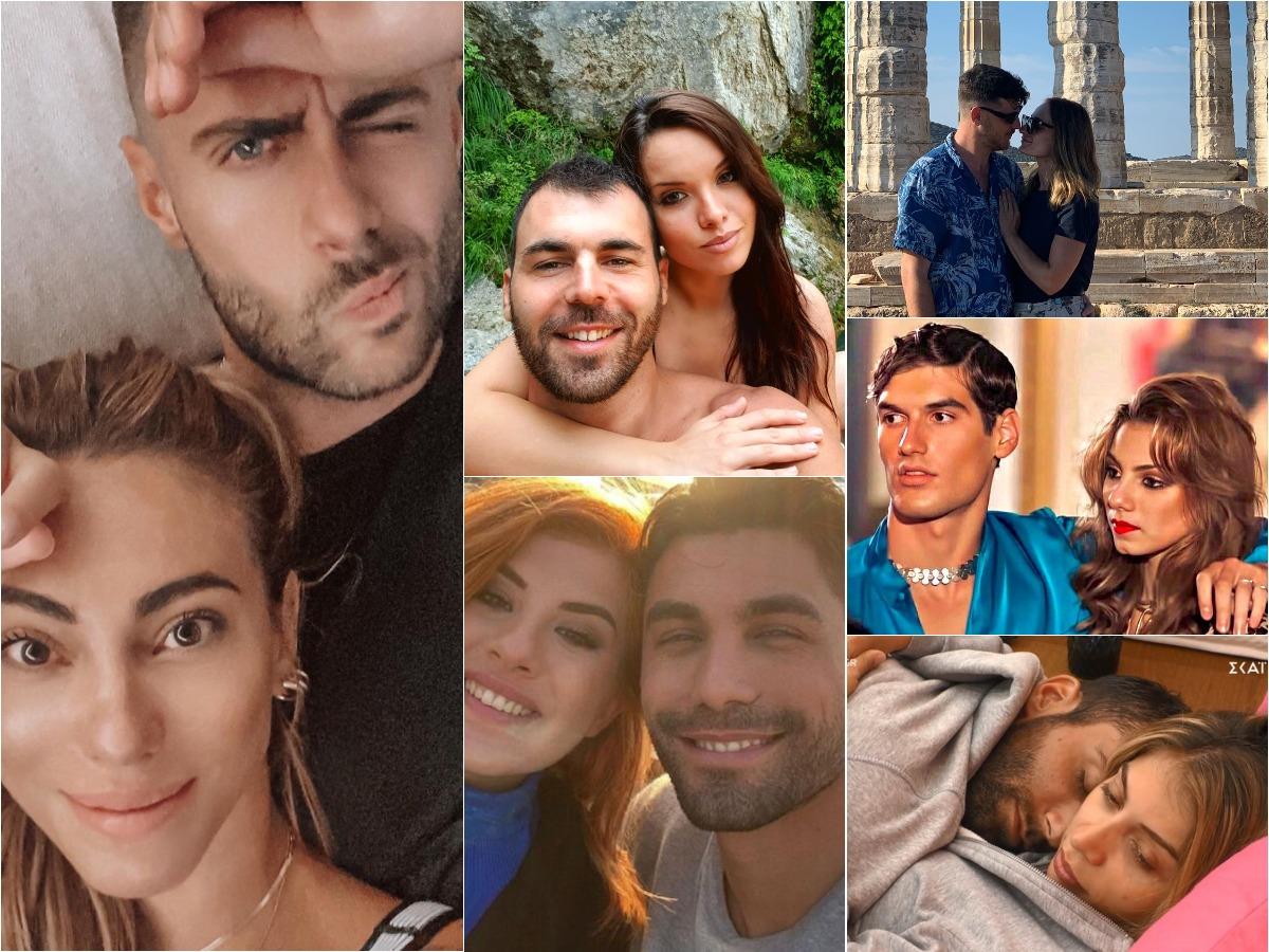 Τα ειδύλλια των ελληνικών ριάλιτι: Ποιοι είναι ακόμα μαζί και ποιοι χώρισαν