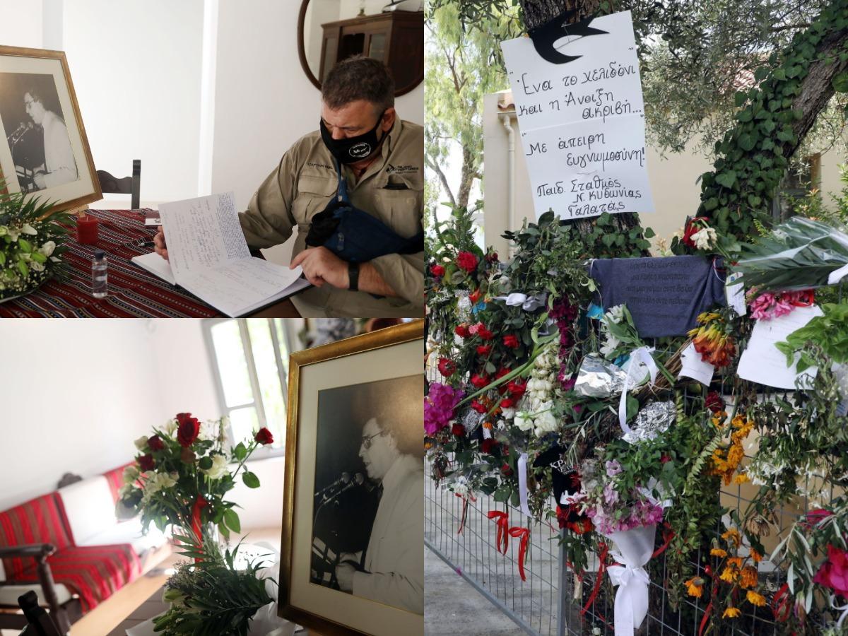 Μίκης Θεοδωράκης: Φωτογραφίες από το σπίτι του μουσικοσυνθέτη στον Γαλατά Χανίων – Λουλούδια, στίχοι και συγκίνηση
