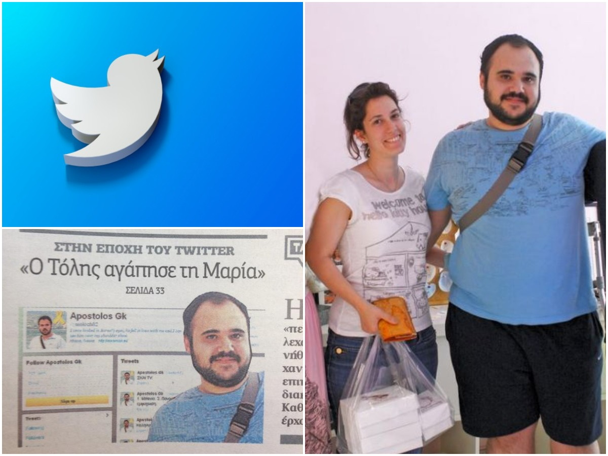 TolisLovedMaria: Όταν η αγάπη νικά τον θάνατο – Μια συγκλονιστική ιστορία που μένει ζωντανή στο twitter