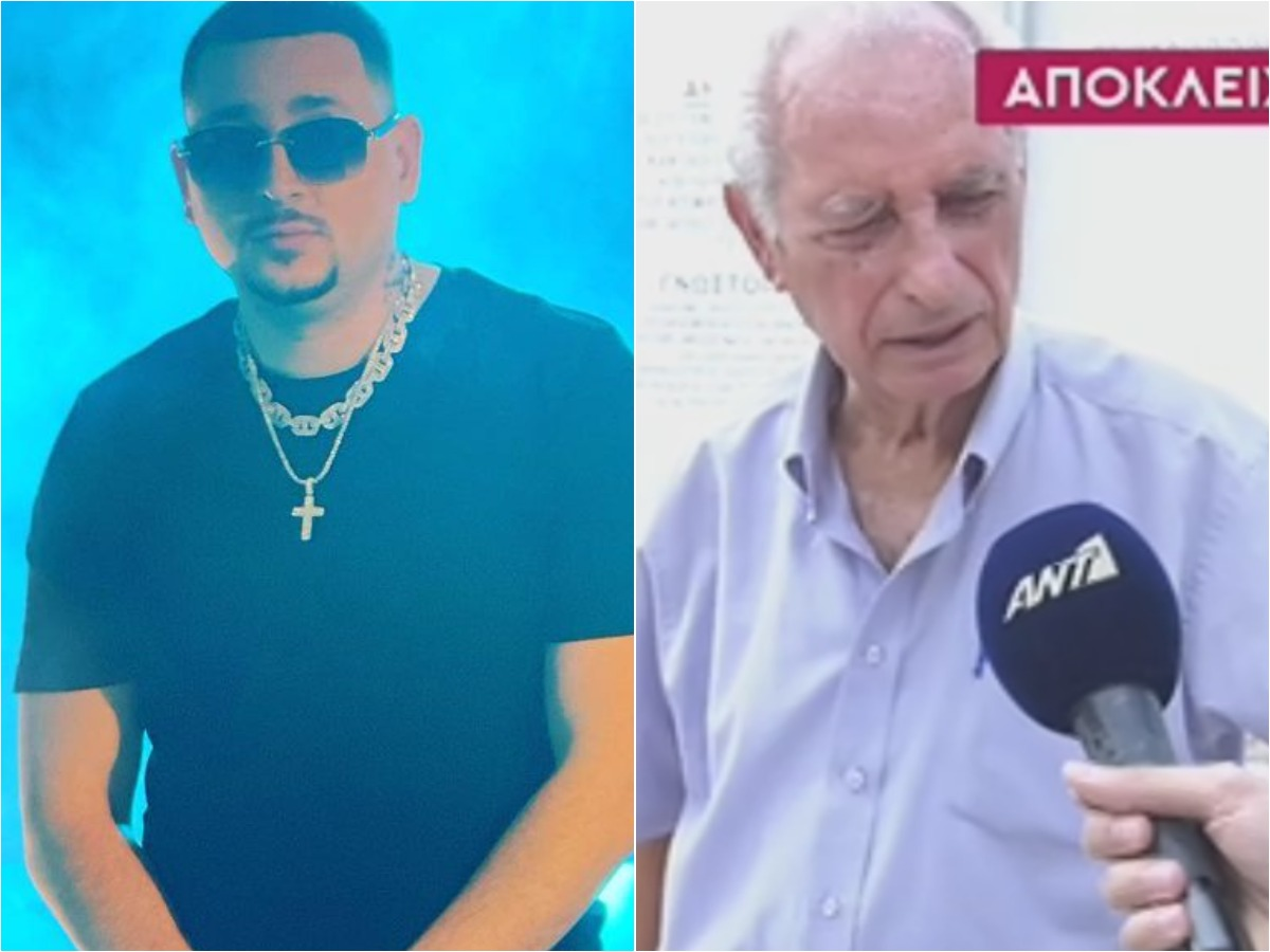 "Mad Clip: Δημόσια καταγγελία από τον παππού του – ""Από τη σορό του έλειπε ο σταυρός αξίας 10.000 ευρώ και το κινητό του"""