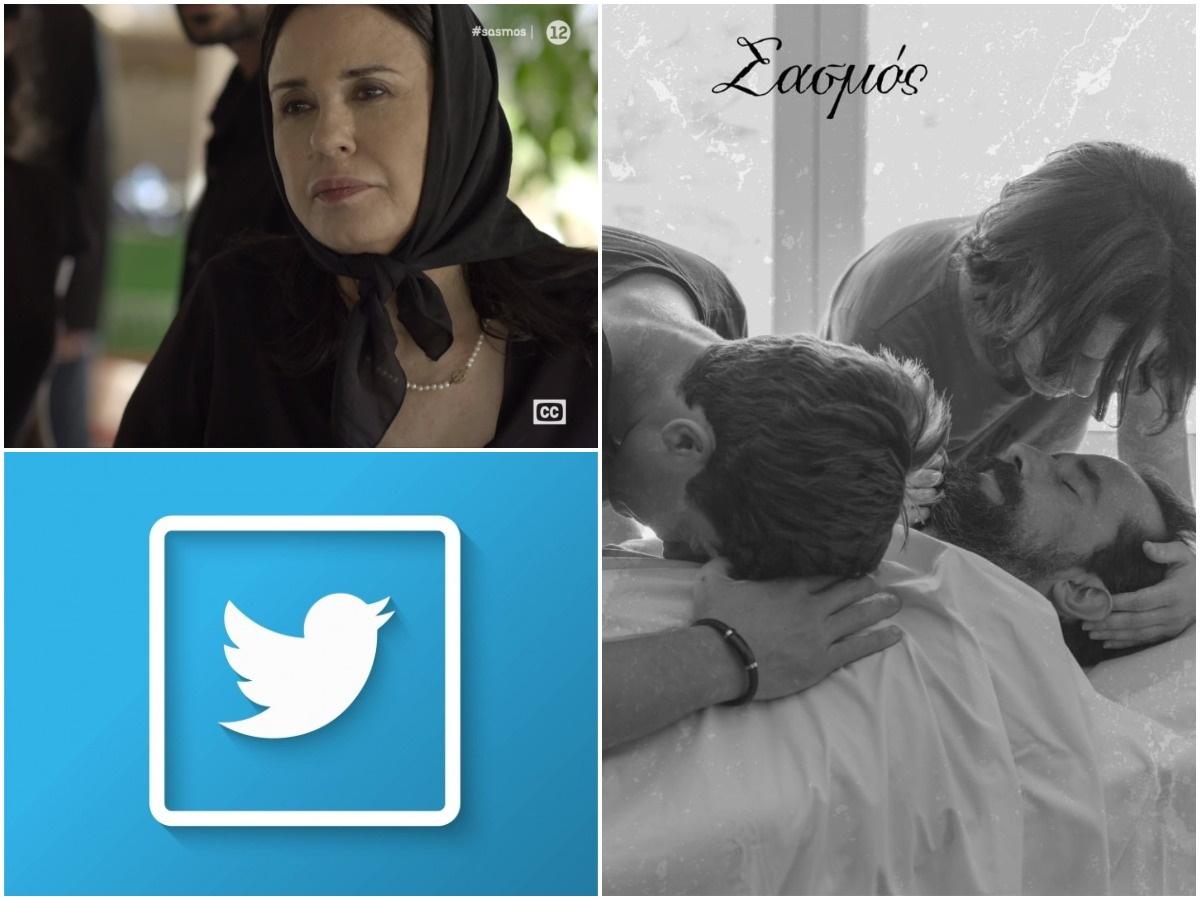 Σασμός: Δύο μέρες μετά τον θάνατο του Στεφανή και στο twitter ακόμη ψάχνουν τον δολοφόνο