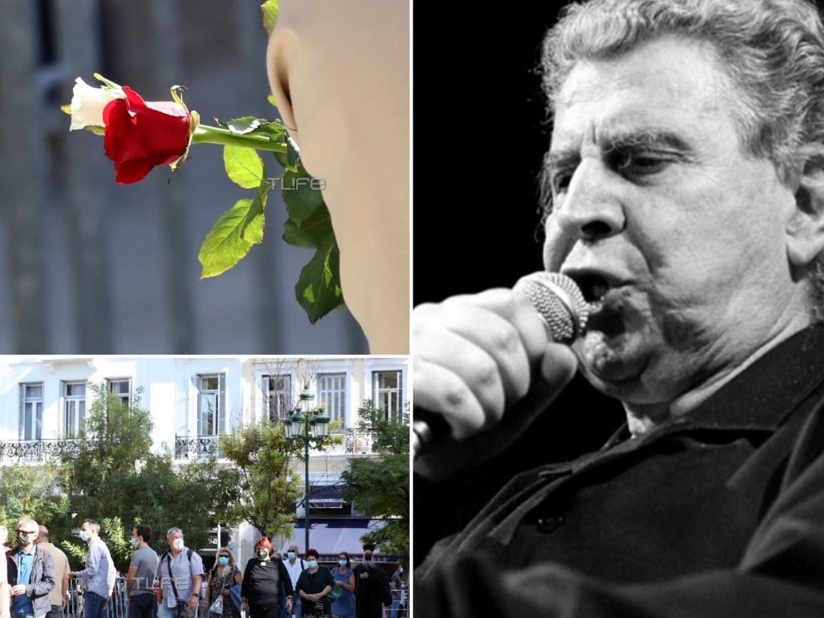 Μίκης Θεοδωράκης: Πλήθος κόσμου και τη δεύτερη μέρα στο λαϊκό προσκύνημα για τον μεγάλο μουσικοσυνθέτη