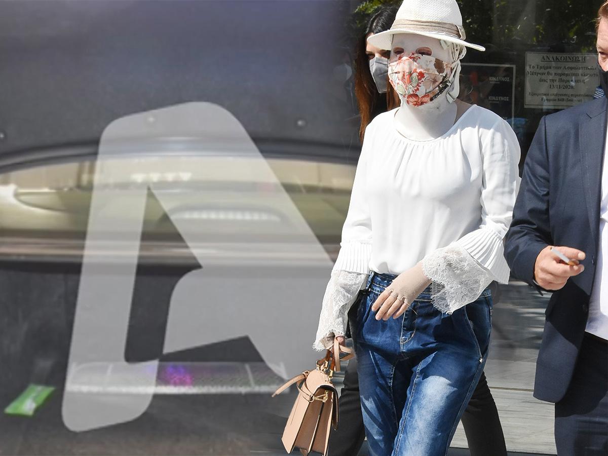 Επίθεση με βιτριόλι στην Ιωάννα Παλιοσπύρου: Φωτογραφίες ντοκουμέντο από το αυτοκίνητο της κατηγορουμένης